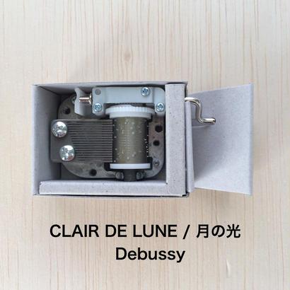 littleluck リトルラック CLAIR DE LUNE / 月の光