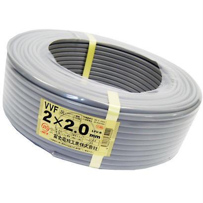 【激安・2セット商品】 富士電線 VVF 2.0mm×2芯 100m