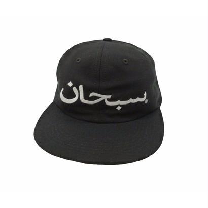 Supreme Arabic Logo 6-Panel (Black)