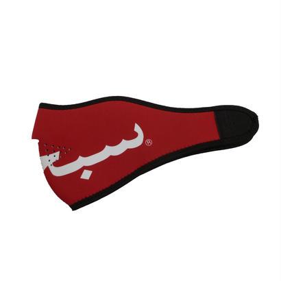 Supreme Arabic Logo Neoprene Facemask (Red)