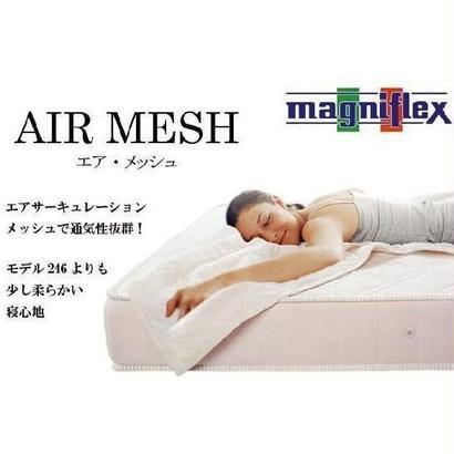 マニフレックス エアメッシュ ダブル magniflex air mesh