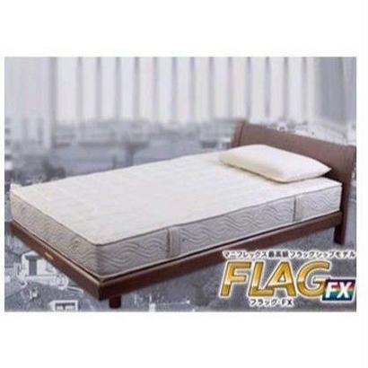 マニフレックス 高反発マットレス フラッグFX クイーン magniflex FLAG・FX