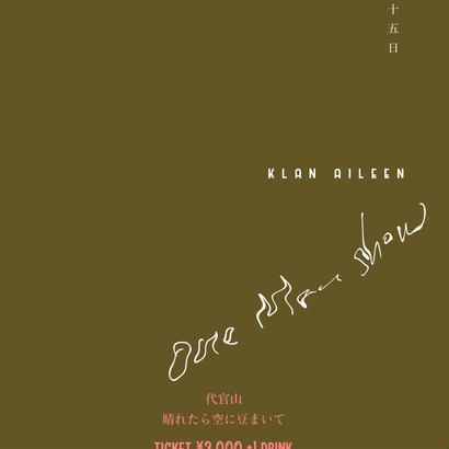 Klan Aileen One Man Show チケット