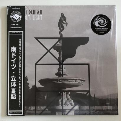"""""""WITH DIM LIGHT"""" LP   by MINAMI DEUTSCH"""