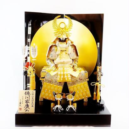 徳川家康 鎧飾  天下泰平