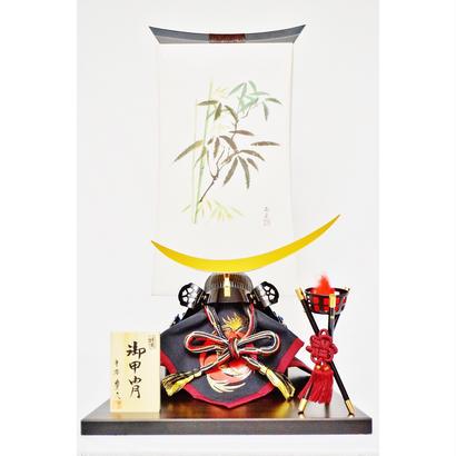 伊達 美濃和紙灯付 飾台