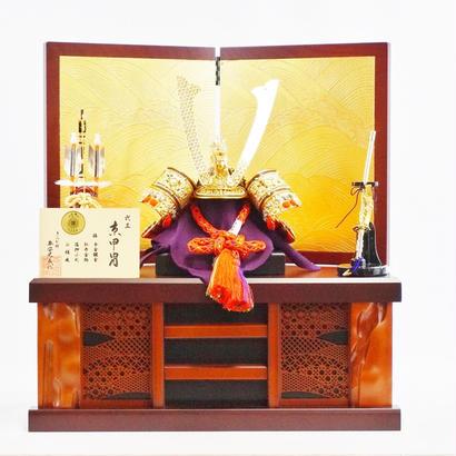 平安光義 作 本正絹糸縅  京純金箔押兜 収納飾り 白波