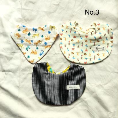 福袋*ベビースタイ3枚セット#No.3