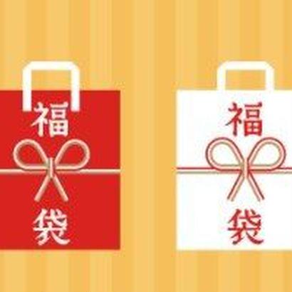 # IAMSEXIER 総額3500円以上  LUCKY BOX