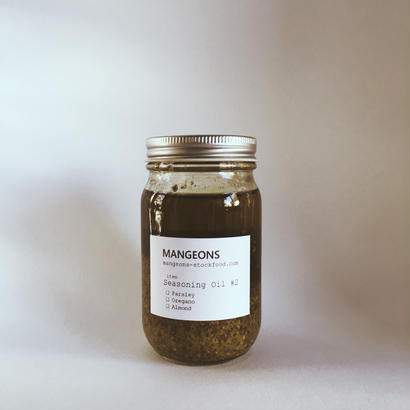 Seasoning oil #2  Parsley・Oregano・Almond