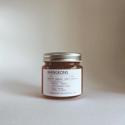 Baked apple jam  'Camino'
