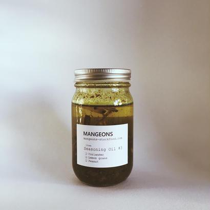 Seasoning oil #3  Coriander・Lemonglass・Peanut