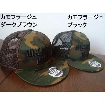 MARUOYA BAITS   MESH   FLAT VISOR CAP