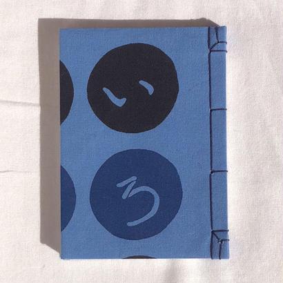 和綴じノート「丸いろは A」