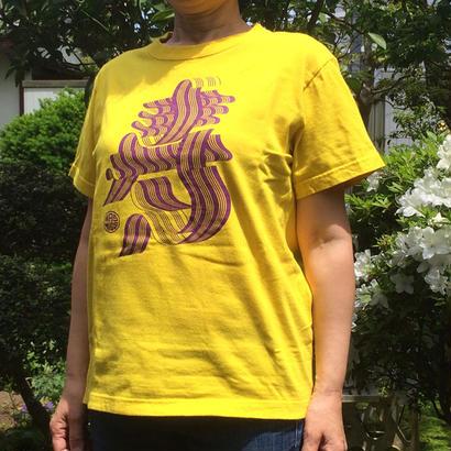 Tシャツ 寿 縞 イエロー