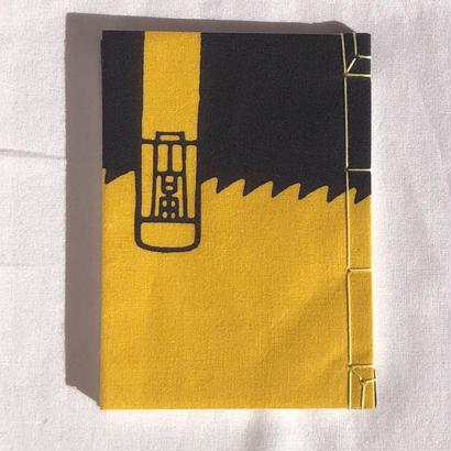 和綴じノート「福道具 B」