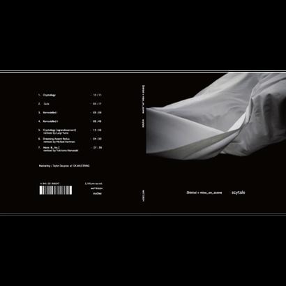 CD | scytale :: Shinkei + mise_en_scene - MATTER004