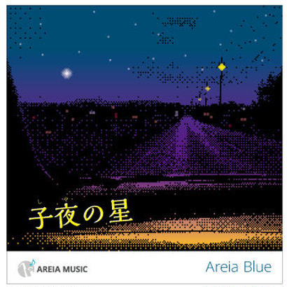 SHIYA-NO-HOSHI, Areia Blue's first single, (download) with karaoke and lyrics.