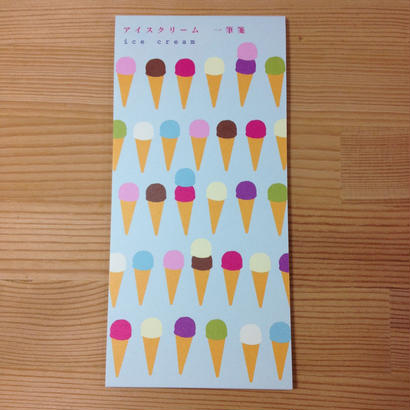 アイスクリーム 一筆箋 IPC-9