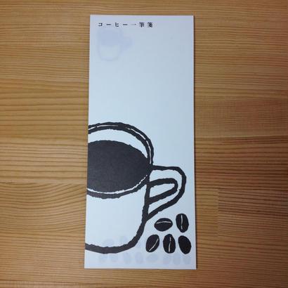 コーヒー 一筆箋 IPPI-2