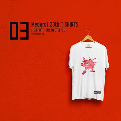【数量限定再販:6月末発送】メダロット20th Tシャツ ー 03 アークビートルD:ホワイト