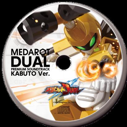 【数量限定再販:6月末発送】メダロットDUAL プレミアムサウンドトラック KABUTO Ver.