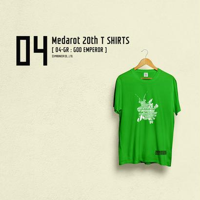 【数量限定再販:6月末発送】メダロット20th Tシャツ ー 04 ゴッドエンペラー:グリーン