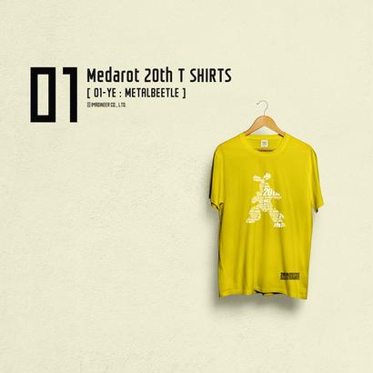 【数量限定再販:6月末発送】メダロット20th Tシャツ ー 01 メタビー:イエロー