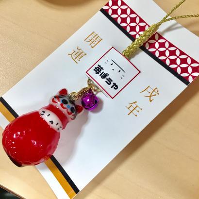 【苺ぼうや】張り子の狛犬ストラップ