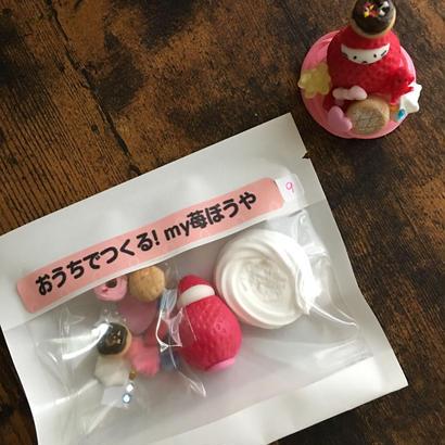 【苺ぼうや】おうちでつくれるmy苺ぼうやデコレーションキットその9