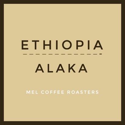 Ethiopia Alaka Sundries 100g Light