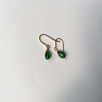 Chrome diopside Pierce