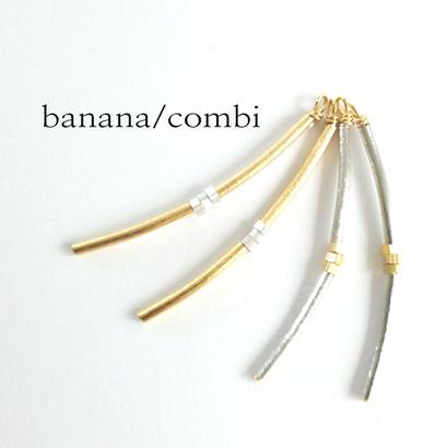 banana / combi