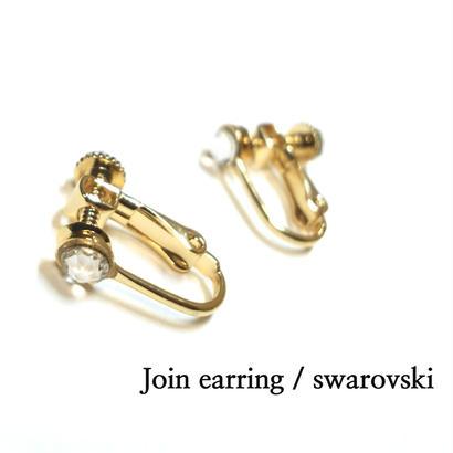 Join  earrings  /  ネジバネ式