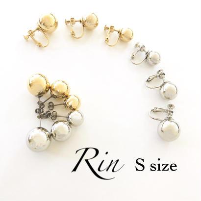 Rin / S