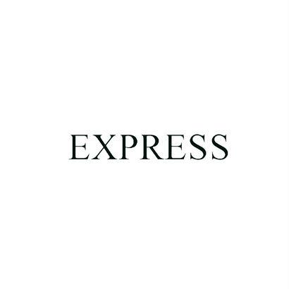 EXPRESS 速達発送