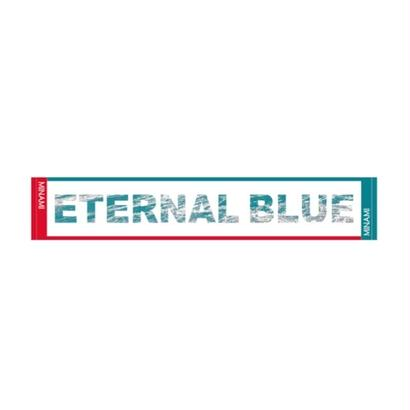 ETERNAL BLUE TOWEL