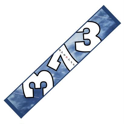 373 Kawaki wo Ameku TOWEL