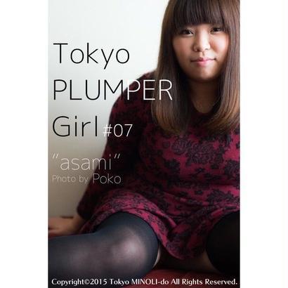Tokyo PLUMPER Girl #07 -asami-