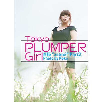 Tokyo PLUMPER Girl #16 -asami- Part2