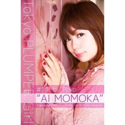Tokyo PLUMPER Girl #11 -AI MOMOKA-