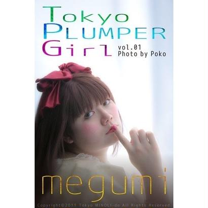 Tokyo PLUMPER Girl #01 -megumi-