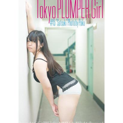Tokyo PLUMPER Girl #15 -Satsuki-