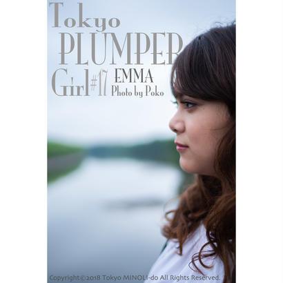 Tokyo PLUMPER Girl #17 -EMMA-