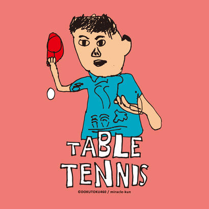 TABLETENNIS    KID's T-shirts