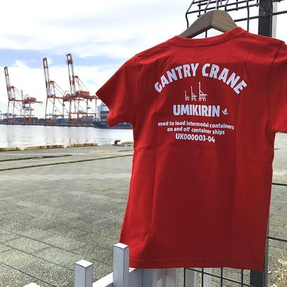 おとなTシャツ レッド(ガントリークレーン:ウミキリン)