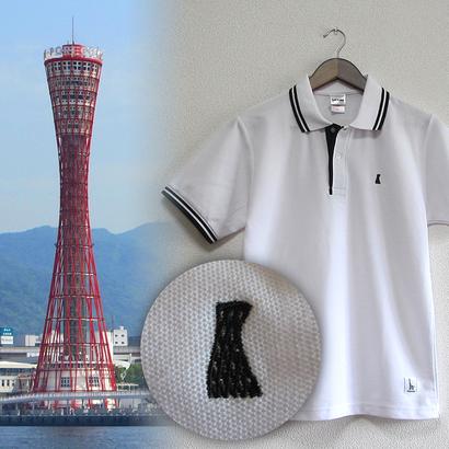 おとなラインポロシャツ ホワイト(ポートタワー)