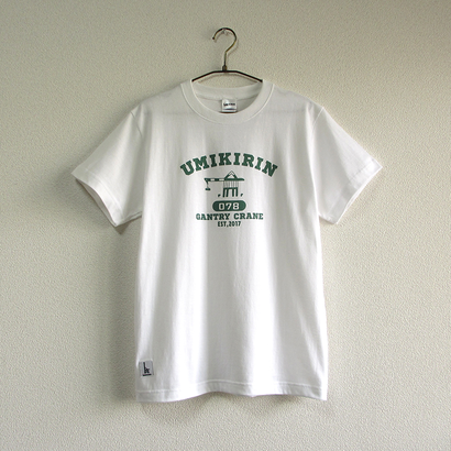 おとなTシャツ ホワイト(ウミキリン078)
