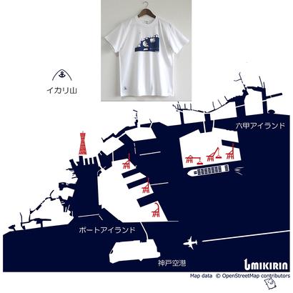 おとなTシャツ ホワイト(神戸港)