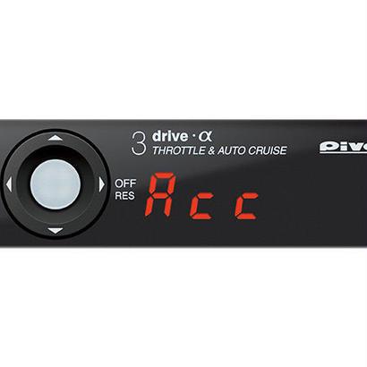 税コミ送料コミ PIVOT 400コペンCVT用 3-driveα オートクルーズ付スロコン ハーネス付キット